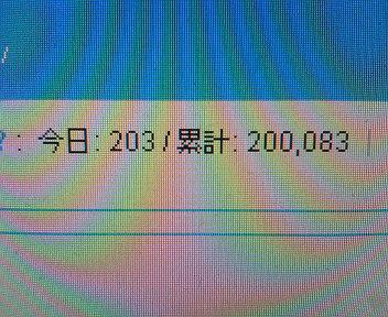 200810012311000.jpg